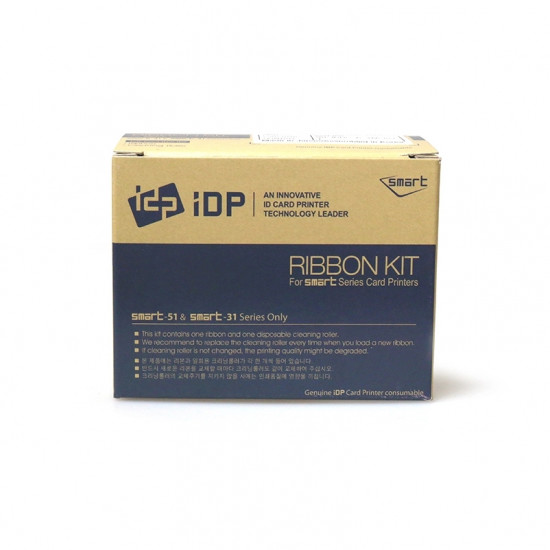 IDP Smart 31 & 51 659372 Monochrome Blue Ribbon - 1200 Image 659372